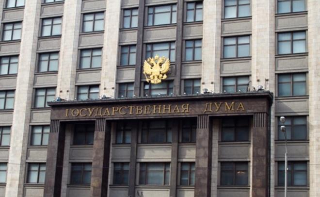 Народные избранники  Госдумы планируют  установить рекорд, рассмотрев задень 140 законопроектов