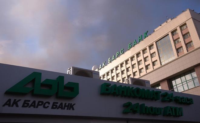 Банки агенты по выплате вкладов