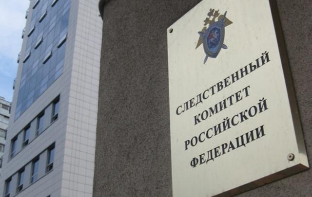 Следственный комитет закрыл дело зятя бывшего министра обороны Валерия Пузикова