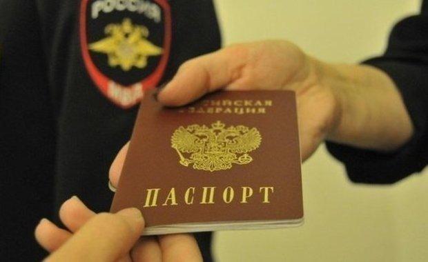 Из паспортов россиян убрали графу о личном коде