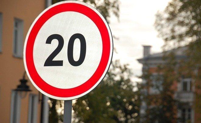В РФ посоветовали размещать знаки ограничения скорости насалатовых щитах