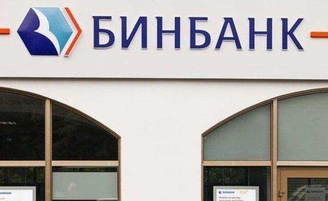 ЦБдокапитализирует «Бинбанк» иобъединит его с«Открытием»