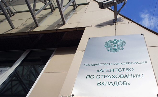 АСВ сообщило оботборе для аккредитации коллекторских агентств