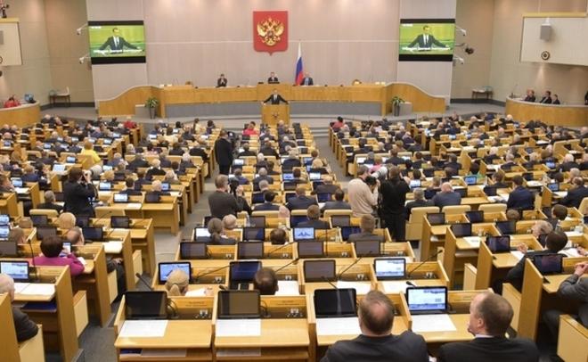 Народные избранники Государственной думы смогут ездить наслужебном транспорте врегионы