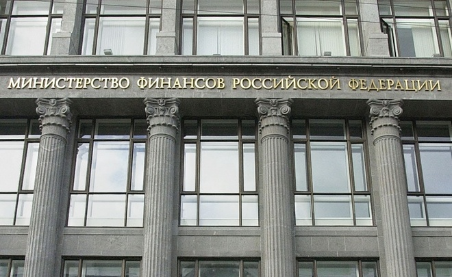 Министр финансов РФс13сентября начнет выпуск гособлигаций для населения
