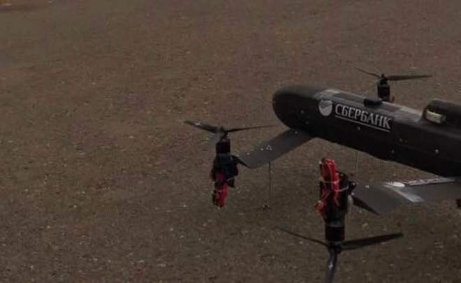 Сберегательный банк  впервый раз  доставил наличность спомощью  инкассаторского дрона