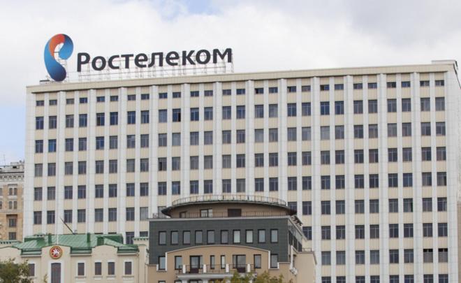 «Ростелеком» отменит плату заинтернет вмалых населенных пунктах РФ