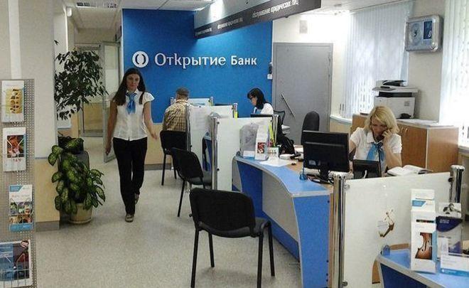 ЦБобъявил обучастии всанации ПАО Банк «ФКОткрытие»