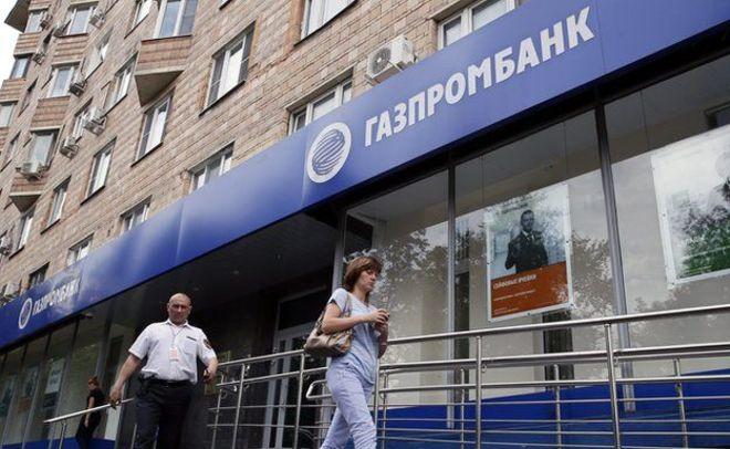Две томские «дочки» «Газпрома» попали под санкции США