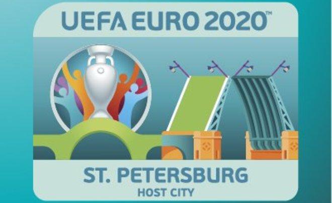 Представлена эмблема Санкт-Петербурга наЕвро