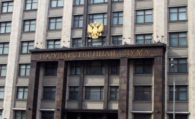 Государственная дума приняла законодательный проект остраховании банковских вкладов малого бизнеса
