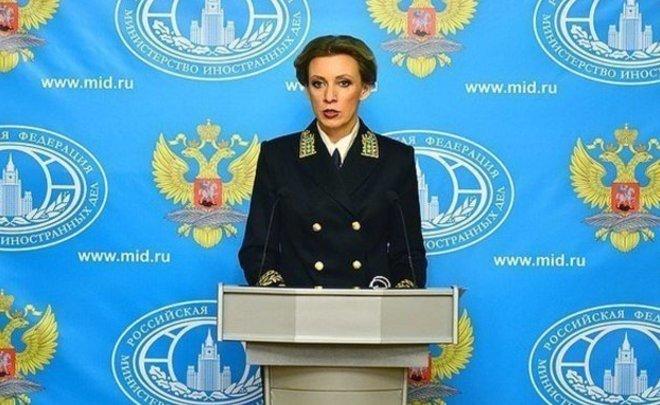 ВМИДе призвали ОЗХО предоставить РФ  данные по«делу Скрипаля»