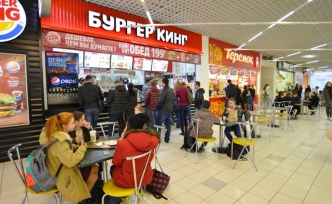 «Бургер Кинг» предложил «Макдоналдсу» объединиться— Конец противоборства