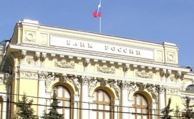 ЦБобяжет банки предоставлять неменее исчерпывающую информацию охищениях сосчетов
