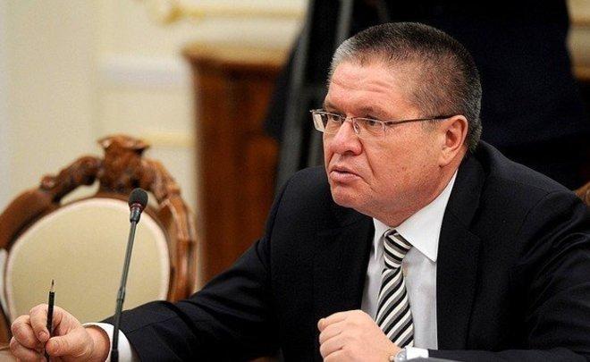 Улюкаев пожаловался наотказ Мосгорсуда всвидании с супругой