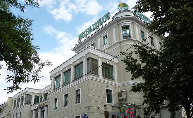 ВРостове работники «Россельхозбанка» похитили 400 млн руб.