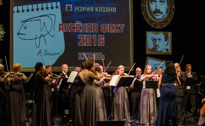 Мэрия Казани невидит нарушений авторского права ворганизации «Аксёнов-феста»