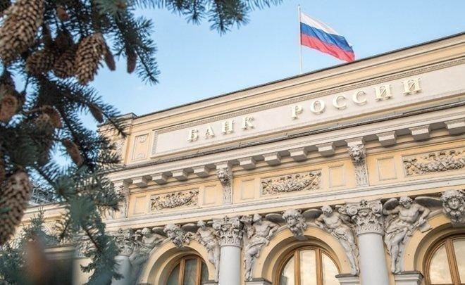 ЦБтайно выделил 20 млрд руб. наспасение крымского Генбанка