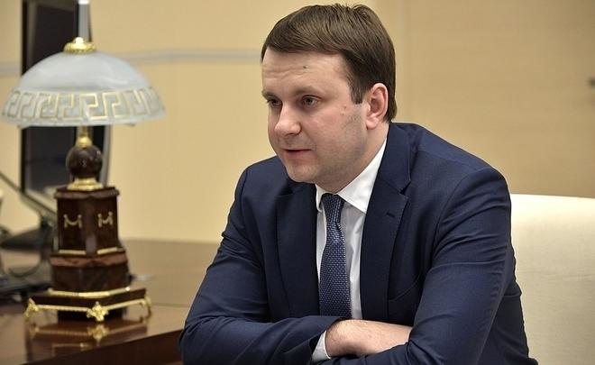 Глава Минэкономразвития РФ спрогнозировал рост ВВП в III квартале выше 2