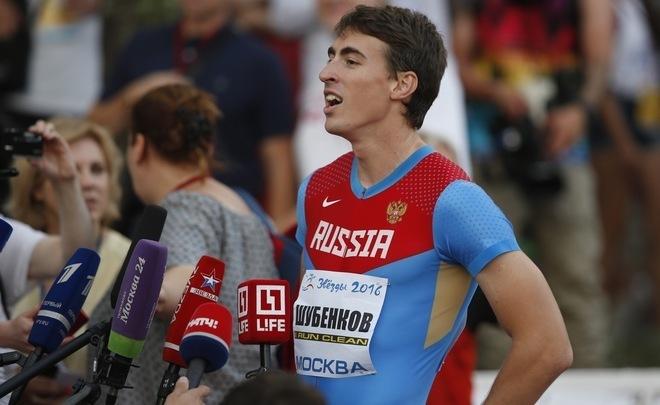 Сергей Шубенков вкачестве компенсации получит 4 млн. руб.