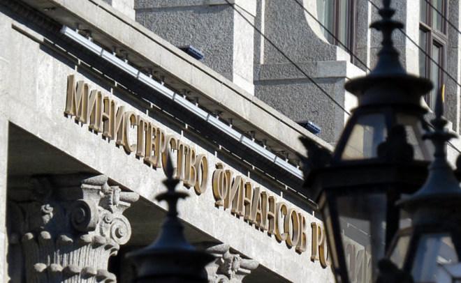 Министр финансов ужесточил ответственность региональных властей за выполнение бюджета