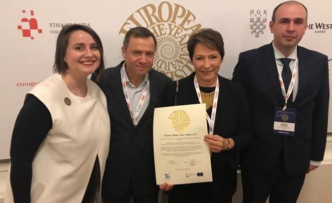 Екатеринбургский музей Бориса Ельцина получил приз конкурса «Европейский музей года-2017»