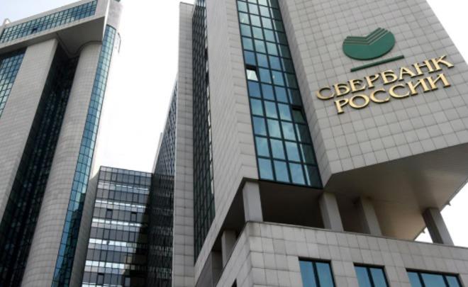 Чистая прибыль Сбербанка по МСФО выросла почти в 4 раза – до 117,7 млрд рублей