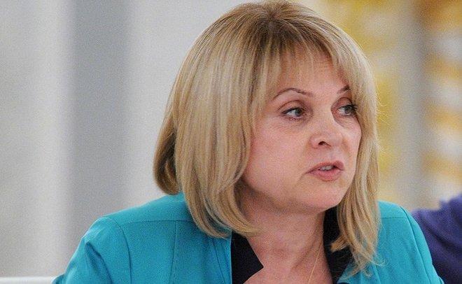 Памфилова пояснила расходы напрезидентские выборы вбюджете 2017 года