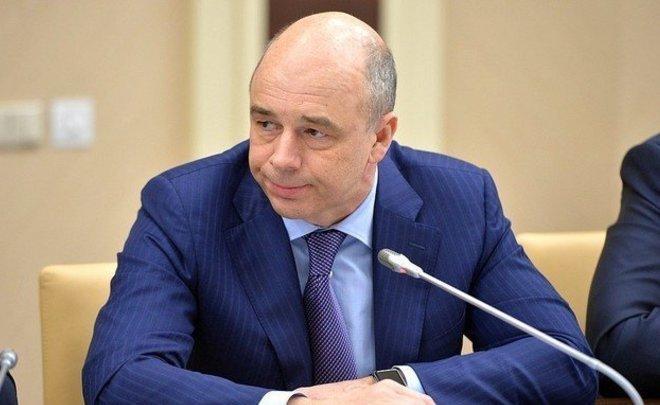 Амнистия капитала 2018 года начнется весной — Антон Силуанов