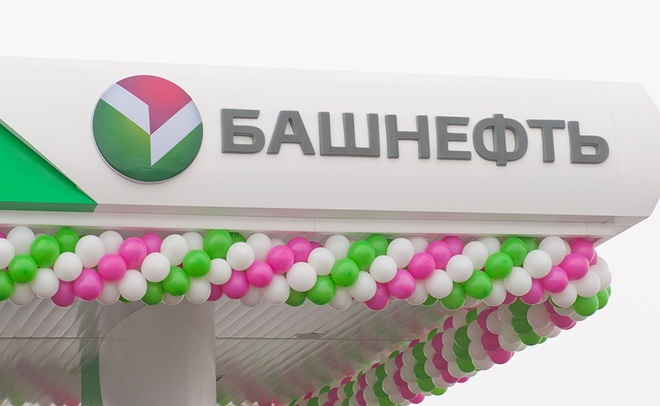 Deutsche Bank назвал лучшего кандидата наприватизацию «Башнефти»