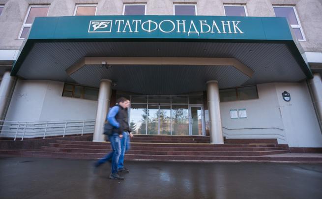 ВТатарстане готов законодательный проект для передачи земель впомощь клиентам банков