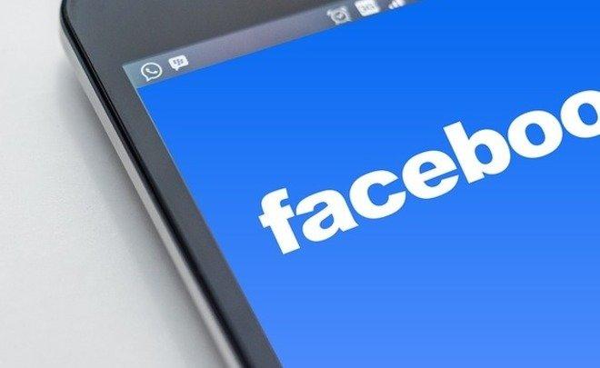 Facebook запретит собирать данные пользователей для таргетированной рекламы
