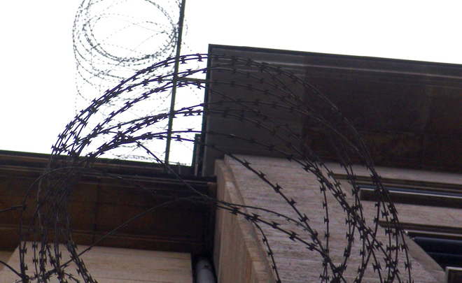Активиста Гальперина арестовали на10 суток