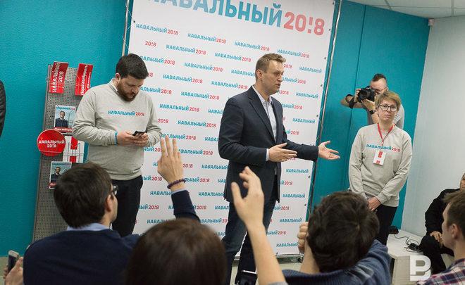 Задержана координатор штаба Навального вКазани
