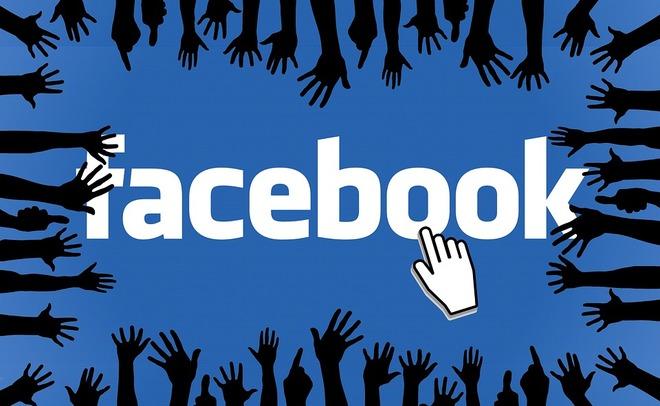 Звукозаписывающие компании потребовали от фейсбук соблюдения прав автора