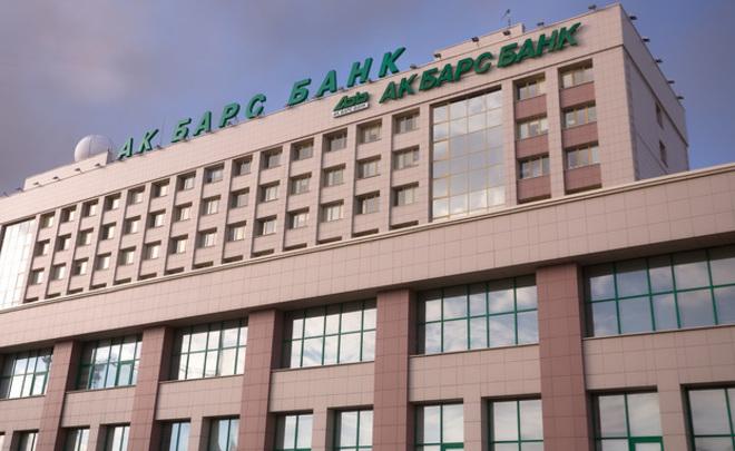 Банк «АкБарс» может увеличить уставный капитал на10 млрд руб