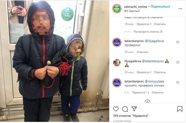 Прокуратура Татарстана проверит сообщение о детях, вынужденных самостоятельно добираться до школы и садика