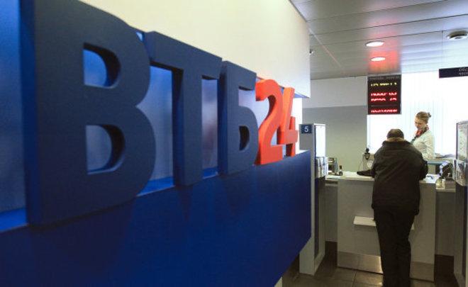 «ВТБ 24» выплатил 40% возмещений вкладчикам «Югры»
