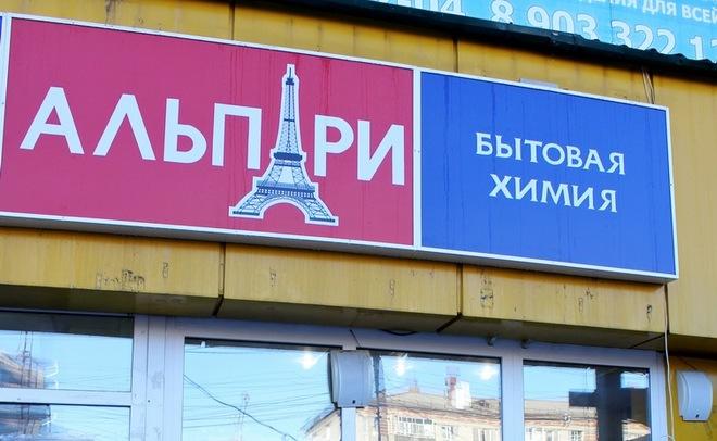 ВРеспублике Татарстан местный гражданин подозревается вубийстве продавца