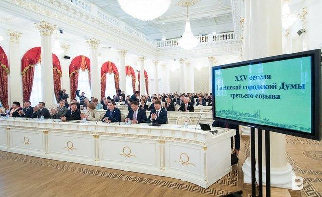 Средний заработок казанцев в минувшем году составил приблизительно 45,5 тыс. руб.
