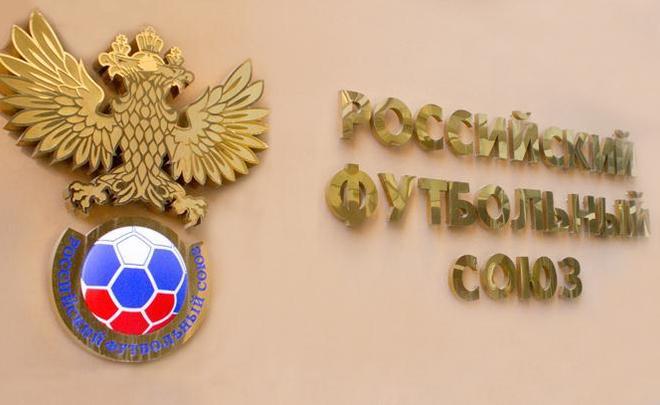 Сборная РФ пофутболу проведет шесть матчей в2015-м году