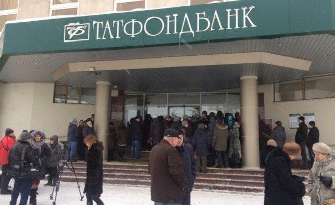 СМИ поведали омахинациях Татфондбанка с4млрдруб. собственных вкладчиков
