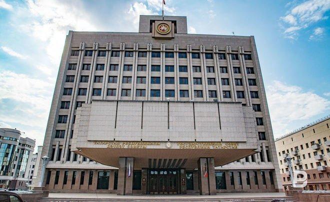 Госсовет Татарстана принял законодательный проект ореструктуризации долга на5,7 млрд. руб.