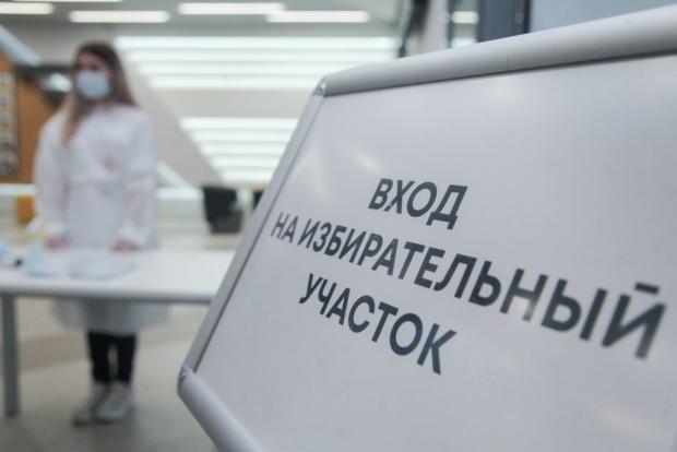 В России в списки избирателей включено более 108 млн человек