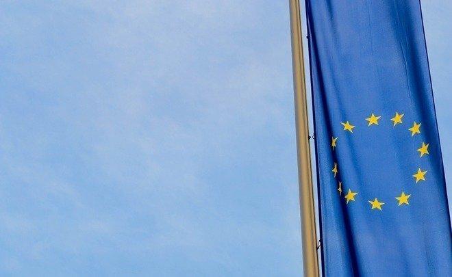 ЕСисключил восемь стран изчерного списка налоговых гаваней