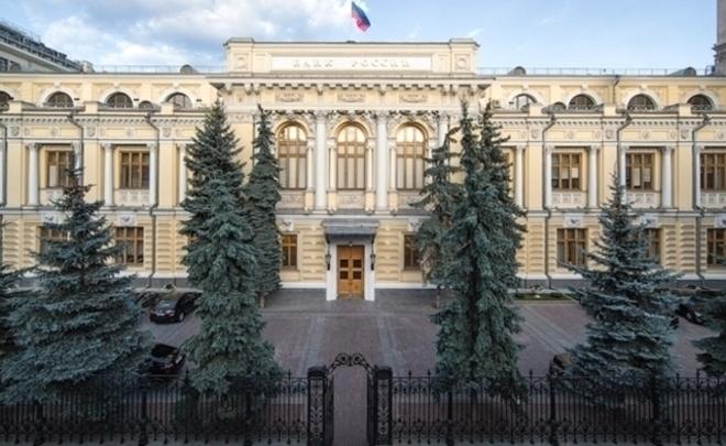 Годовая инфляция в Российской Федерации может опуститься ниже 4% ксередине весны - мае— ЦБ