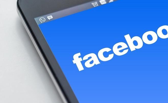 Соцсеть социальная сеть Facebook запустила втестовый период дизлайки вличных сообщениях