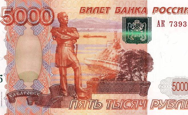 ВТатарстане снизилось количество выявленных фальшивых денежных средств