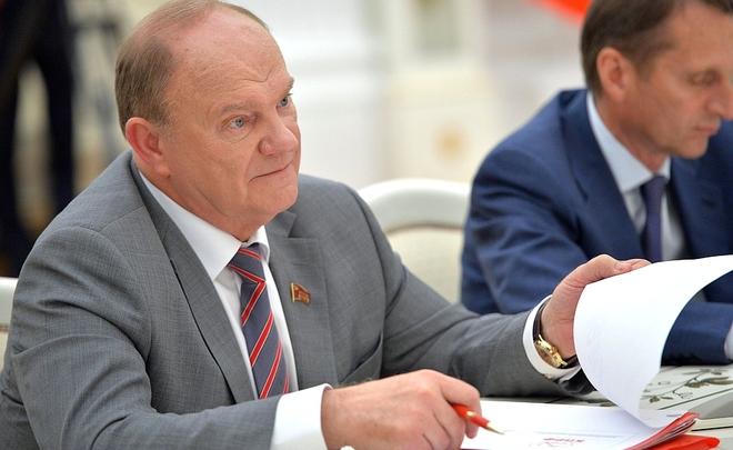 «Известия» поведали онежелании Зюганова баллотироваться впрезиденты