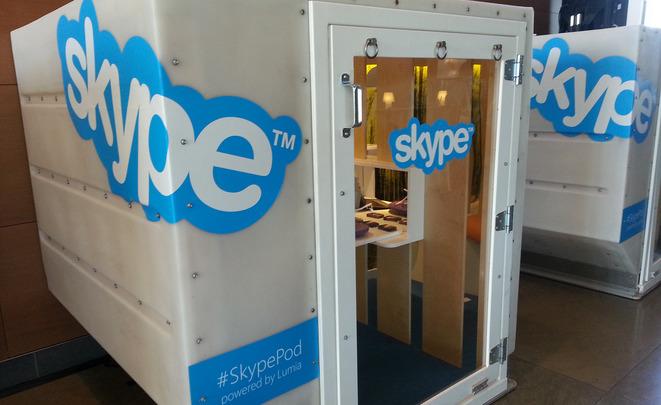 Вскором времени юзеры Skype смогут наносить цифровой макияж